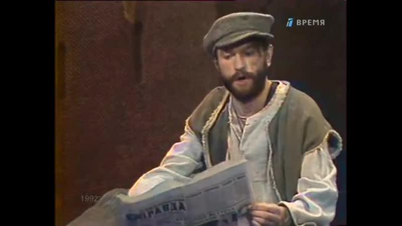 Я воскресну и спою.Игорь Тальков.1992