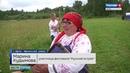 Русский остров начался с традиционного обрядового костра