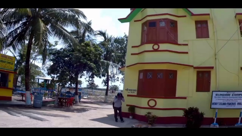 Henry Island Fishery | Henry Island Watch Tower | Sundari Complex Resort | Mangrove Forest