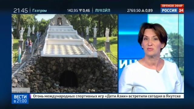 Новости на Россия 24 • С Пушкина снимут патину за 25 миллионов