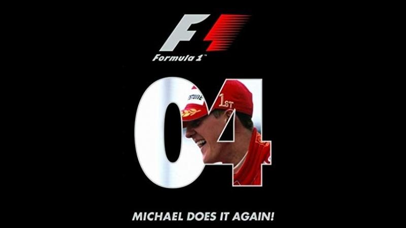 Обзор сезона: F1 2004