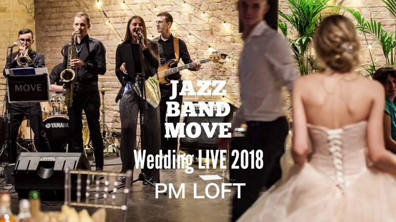 JAZZ BAND MOVE. Wedding Live2018. PM LOFT