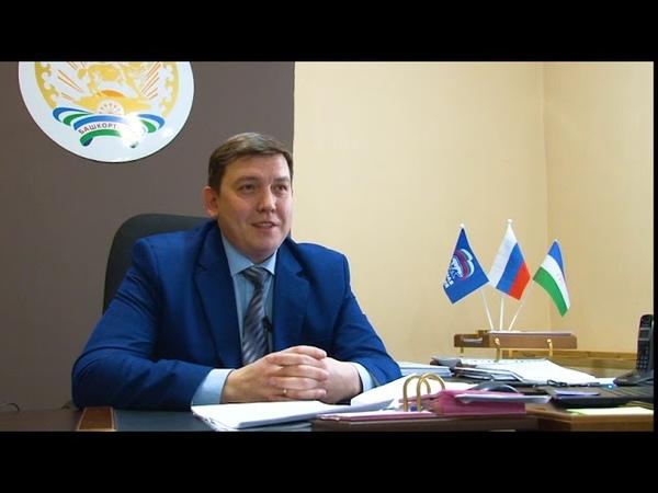 ООО «Управление жилищно коммунального хозяйства» г. Янаула РБ.