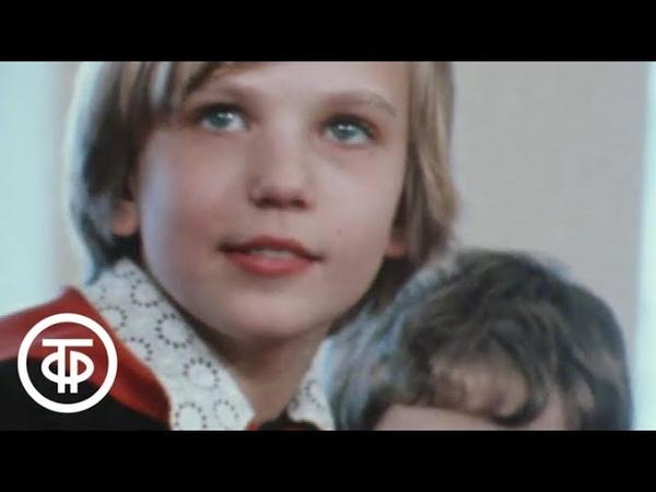 Теоретики. О советских школьниках и правилах хорошего тона (1983)
