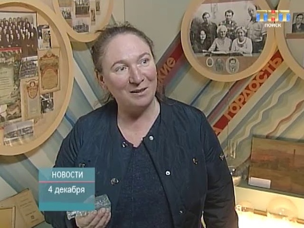 ТНТ-Поиск Делегация из МГХПА им. С.Г. Строганова