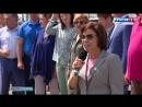 Ирина Роднина открыла в Перми II Межрегиональный фестиваль дворового спорта