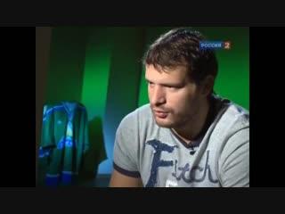 «Основной состав». Александр Свитов
