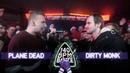 140 BPM BATTLE: PLANE DEAD X DIRTY MONK [RapNews]
