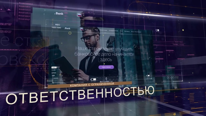 Презентация DOT BANK LLP RUSSIA