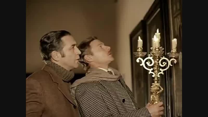 Цитата из фильма Шерлок Холмс и доктор Ватсон Собака Баскервилей Вот так на.mp4