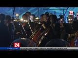 Председатель Совета Федерации России Валентина Матвиенко стала почётным гостем гала-концерта фестиваля Опера в Херсонесе