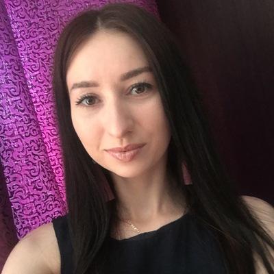Алёна Пыльнова