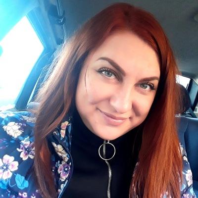 Ольга Эль