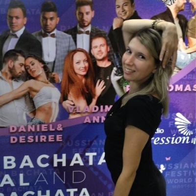 Ольга Антохина