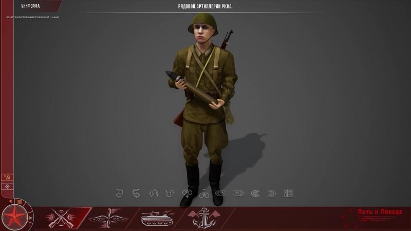 Артиллерист истребительно-противотанковой артиллерии, 1942 год