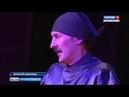 Новгородский театр юного зрителя готовит премьерный спектакль Да поможет тебе Авдотья. Где увидеть постановку и чего от нее ждать, расскажет Аэлита Тошкина.