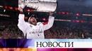 Лучшим спортсменом года по версии ESPY назван российский хоккеист Александр Овечкин.