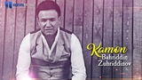 Bahriddin Zuhriddinov - Kamon (Audio 2018)
