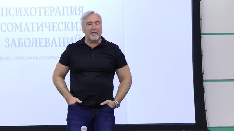 82 Психотерапия соматических заболеваний Ковалев С В курс Специалист