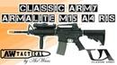 Страйкбольный автомат CLASSIC ARMY ARMALITE M15 A4 RIS AR004M