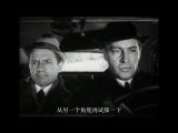 Сериал (чёрно-белая копия, 02 серия) ''Семнадцать Мгновений Весны'' (ЧуньТянь Дэ ШиЦи Гэ ШуньЦзянь), 1973 г., по одноимённому ро