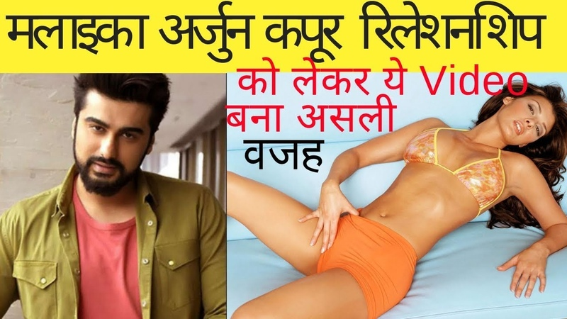 10 Years Chhote Arjun Kapoor and Malaika Arora . Relationship |