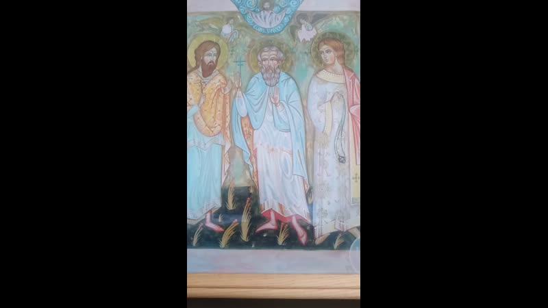 Канон мучеником Гурию Самону и Авиву о семейном мире и благоустроении