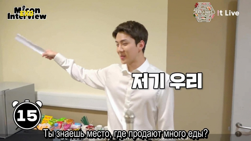 [РУСС. САБ] 180621 EXO @ Micon Interview EXO PLANET 4 - The EℓyXiOn in HONG KONG 7