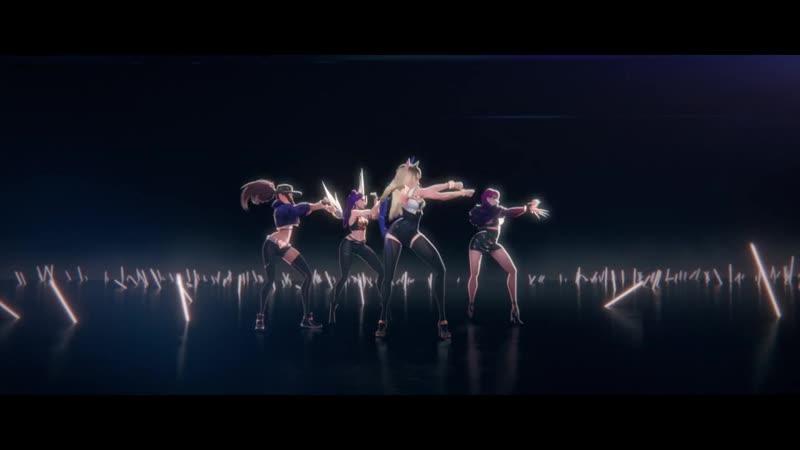 Madison Beer Jaira Burns - POP/STARS (K/DA) (feat. (G)I-DLE 여자)아이들) (League Of Legends)