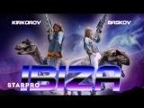 Филипп Киркоров и Николай Басков — Ibiza