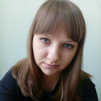 Наталья Шамсимухаметова