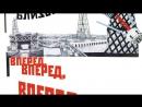 12 А Блок Автор Светлана Леонтьева Красноярский государственный институт искусств