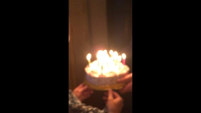 День рождения 🎂