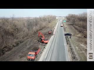 Ремонт южного подъезда к г. Курск. Федеральная трасса М-2