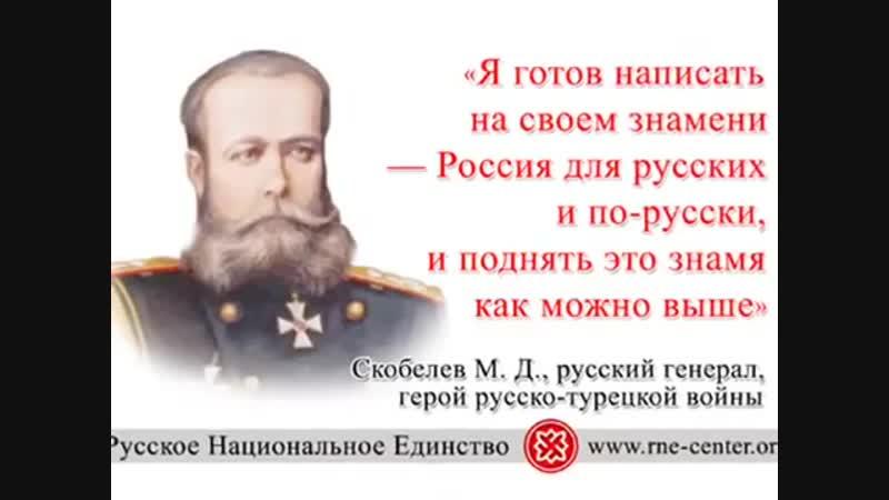 Русский Прорыв: Слава, России!