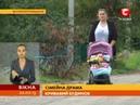 На Днепропетровщине мужчина убил 14-летнюю дочь, затем жену и повесился - Вікна-новини - 22.07.2013