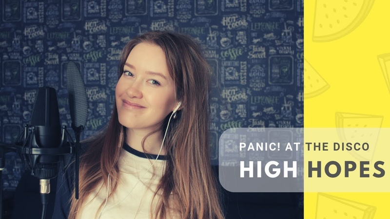 Panic At The Disco High Hopes Acoustic Cover Video by Katrin Leoni