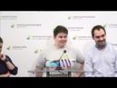 Оголошення програми КиївПрайд2018 часу та маршруту Маршу Рівності УКМЦ 07 06 2018
