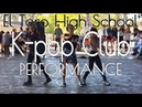 K-Toro ETHS K-pop Club Performance - BBHMM, TT, MIC Drop, Peek A Boo, DNA