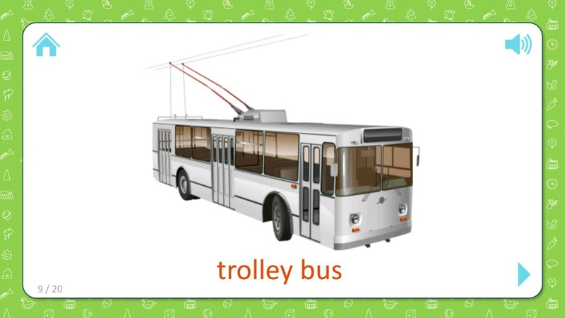 Trolley Bus - Transportation - Flashcards for Kids