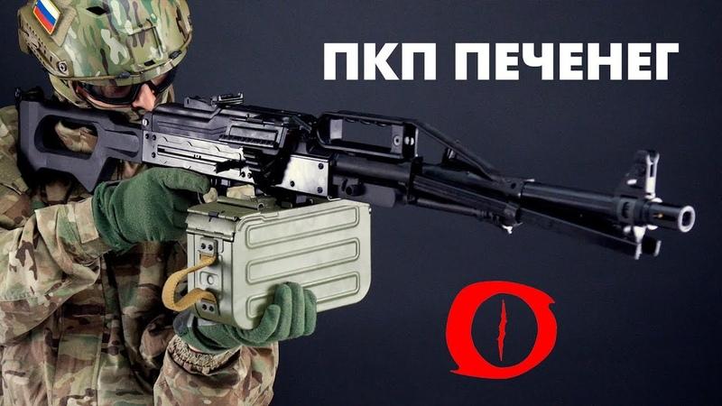 Обзор ПКП Печенег от Raptor Airsoft. Сравнение с AK ПКМ. Страйкбольный пулемет