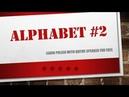 Learn Polish - Unit 2 Lesson 6 - alphabet spelling - polish for beginners