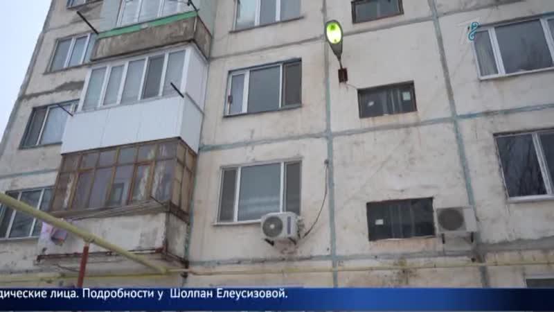 Новый год в арестованной квартире Уральцы задолжали коммунальщикам более 500 млн тенге