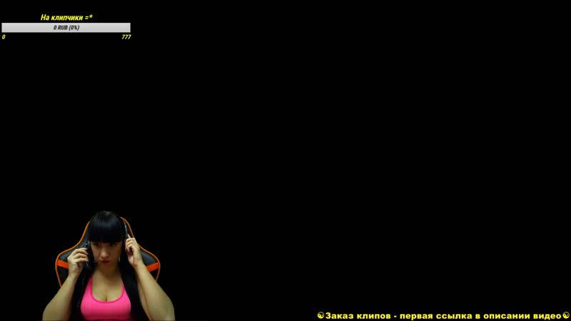 Vika Wot - live via Restream.io