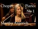 Фредерик Шопен Концерт №1 для фортепиано с оркестром №1 Марта Аргерих