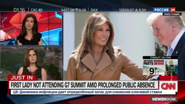 Новости на Россия 24 • Улыбалась и кивала: Мелания Трамп появилась на публике после 26 дней отсутствия
