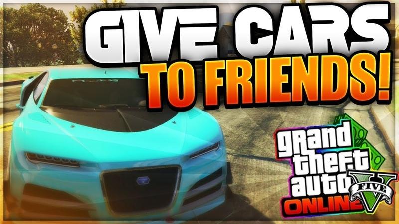 GTA Online Глитч на дарение тачки