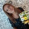 Marina Romanenko