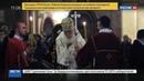 Новости на Россия 24 • Католикосу всея Грузии Илие Второму предстоит операция в Германии