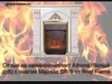 Отзыв на каминокомплект Athena (белый дуб) с очагом Majestic Br S от Real Flame